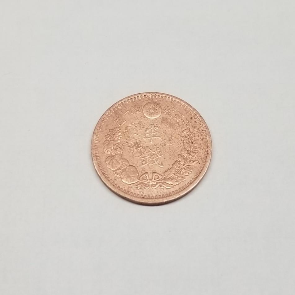 半銭アフター裏