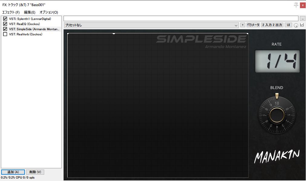 SimpleSide